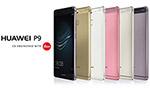 Тонкий металлический смартфон - Huawei P9