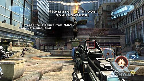 Игра N.O.V.A. 3 на Huawei P9