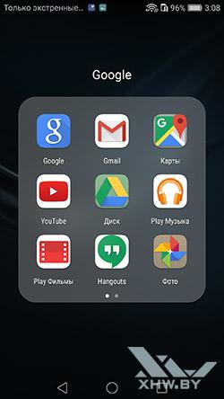 Приложения Google на Huawei P9. Рис. 1