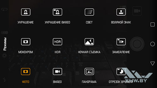Режимы камеры Huawei P9
