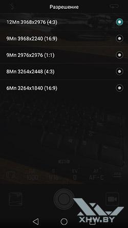 Разрешение камеры Huawei P9