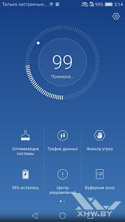 Диспетчер телефона на Huawei P9. Рис. 1