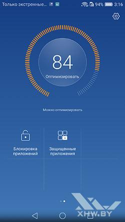 Диспетчер телефона на Huawei P9. Рис. 7