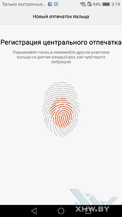 Регистрация отпечатка пальца Huawei P9