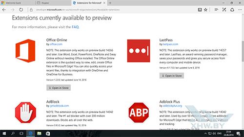 Браузер Edge в Windows 10 Anniversary. Рис. 2