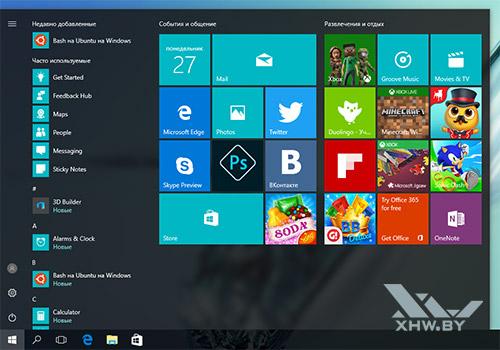 Меню Пуск в Windows 10 Anniversary. Рис. 1