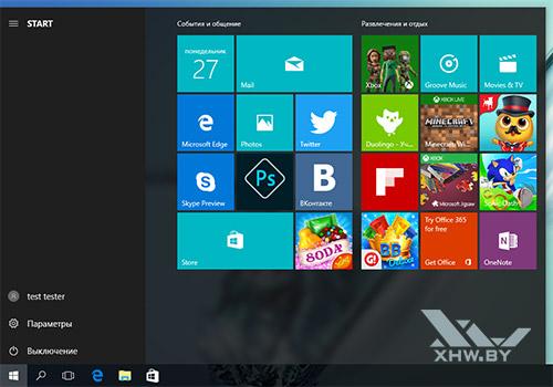 Меню Пуск в Windows 10 Anniversary. Рис. 2