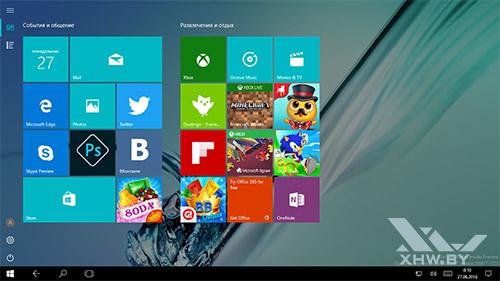 Планшетный режим в Windows 10 Anniversary. Рис. 1