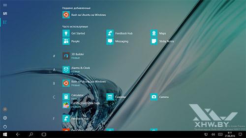 Планшетный режим в Windows 10 Anniversary. Рис. 2