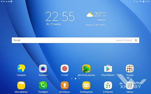Рабочий стол Samsung Galaxy Tab A 10.1 (2016). Рис. 1