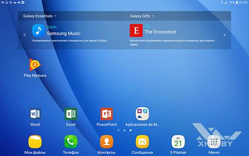 Рабочий стол Samsung Galaxy Tab A 10.1 (2016). Рис. 2