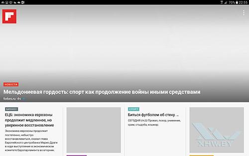 Лента новостей на Samsung Galaxy Tab A 10.1 (2016)