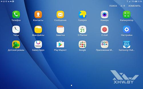 Приложения Samsung Galaxy Tab A 10.1 (2016)