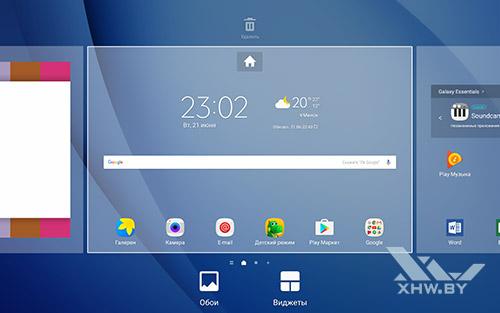 Рабочие столы Samsung Galaxy Tab A 10.1 (2016)