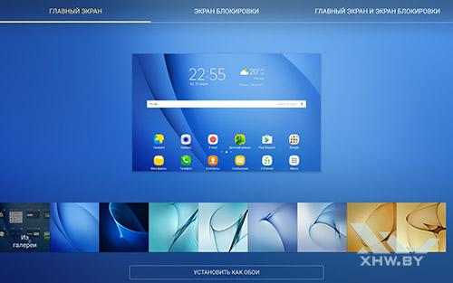 Обои на Samsung Galaxy Tab A 10.1 (2016)