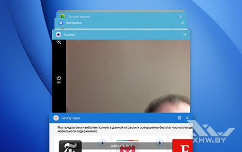Диспетчер задач Samsung Galaxy Tab A 10.1 (2016)