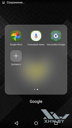 Приложения Google на Huawei Y6 Pro. Рис. 2