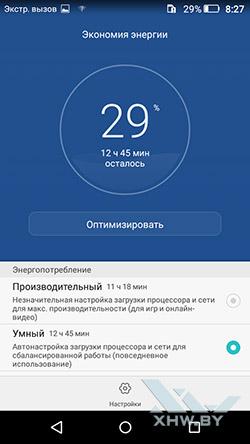 Параметры автономности Huawei Y6 Pro