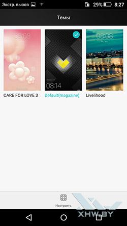Темы Huawei Y6 Pro