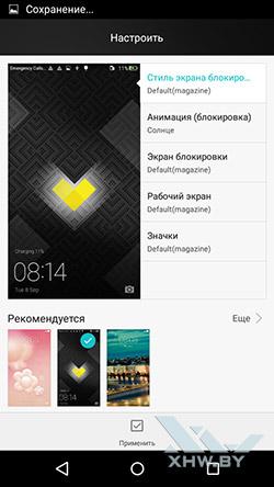 Параметры темы Huawei Y6 Pro