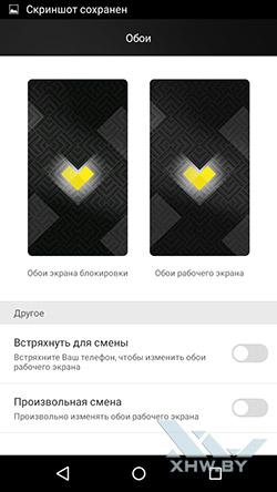 Обои на Huawei Y6 Pro