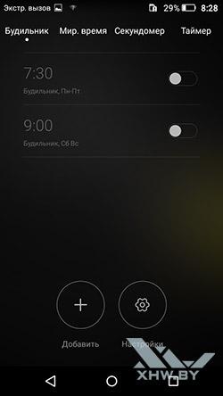 Будильник на Huawei Y6 Pro
