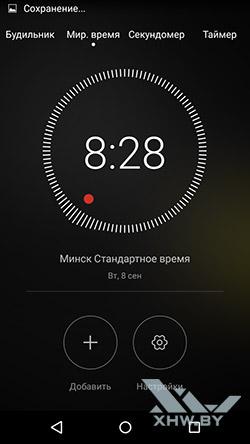 Мировое время на Huawei Y6 Pro