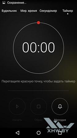 Таймер на Huawei Y6 Pro