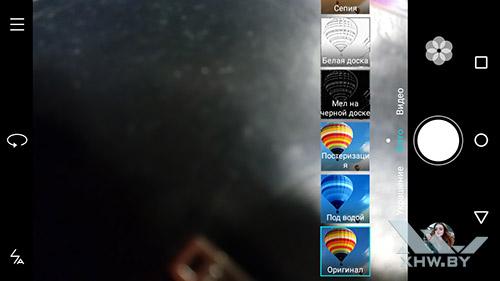 Фильтры камеры Huawei Y6 Pro