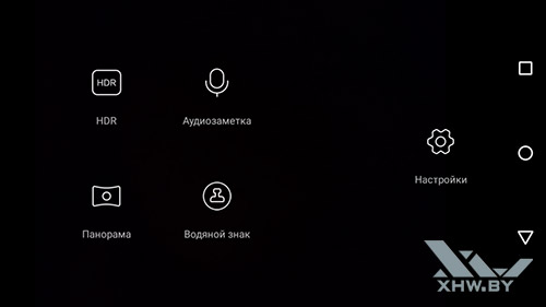 Режимы камеры Huawei Y6 Pro