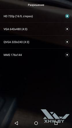 Разрешение видео на камере Huawei Y6 Pro