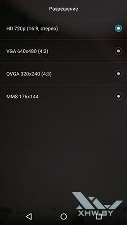 Разрешение видео лицевой камеры Huawei Y6 Pro