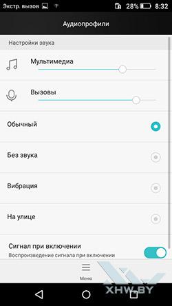 Аудиопрофили на Huawei Y6 Pro