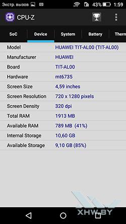 Система Huawei Y6 Pro