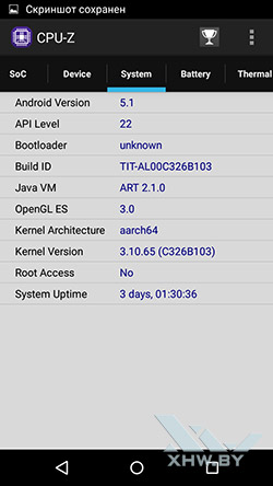 Информация о системе Huawei Y6 Pro