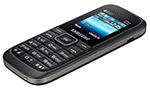 Кнопочный мобильный телефон 2016 года - Samsung SM-B110E