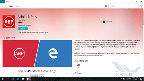 AdBlock Plus для Microsoft Edge. Рис. 1