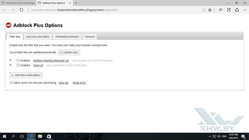 AdBlock Plus для Microsoft Edge. Рис. 2