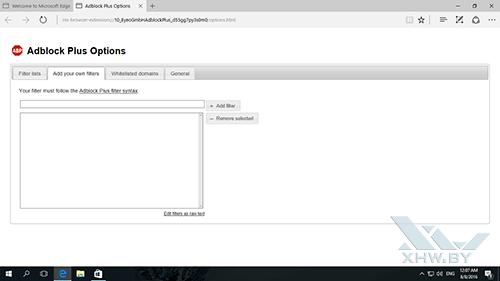 AdBlock Plus для Microsoft Edge. Рис. 3