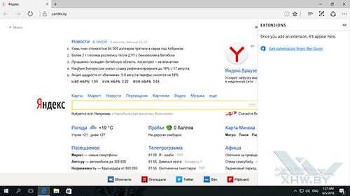 Расширения Microsoft Edge в Windows Store