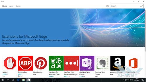 Расширения Microsoft Edge в Windows Store. Рис. 1