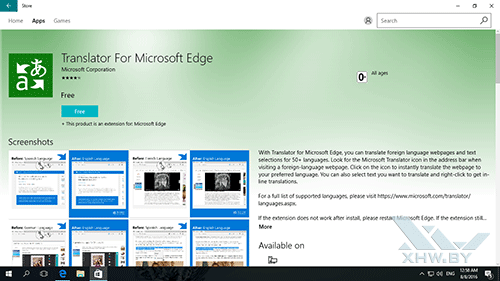 Translator For Microsoft Edge для Microsoft Edge. Рис. 1