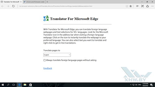 Translator For Microsoft Edge для Microsoft Edge. Рис. 2