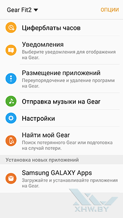 Samsung Gear для Samsung Gear Fit 2