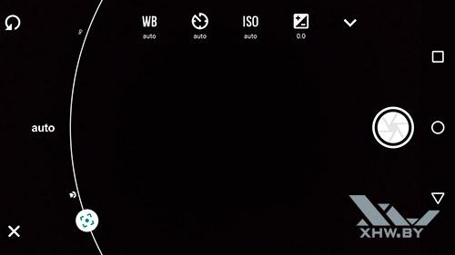 Профессиональный режим Moto G4