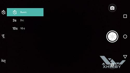 Включение таймера камеры Moto G4