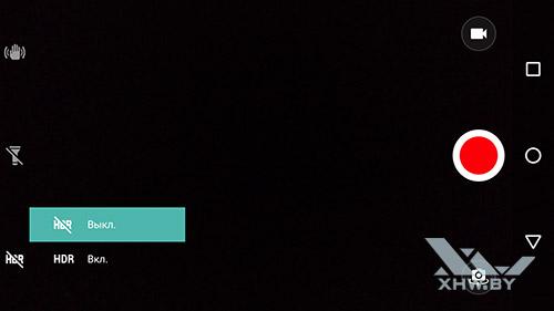 Включение HDR при съемке видео в Moto G4