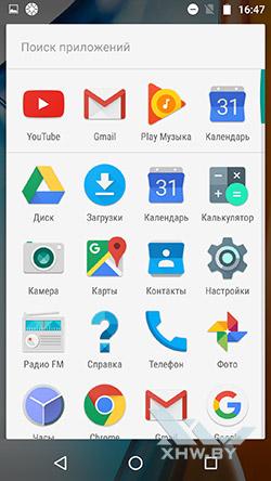 Меню Motorola Moto G4