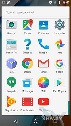 Меню Motorola Moto G4 имеет строку поиска