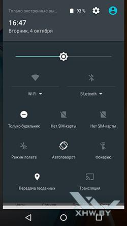 Быстрые настройки в Motorola Moto G4